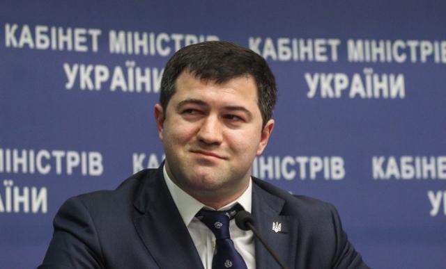 Насиров