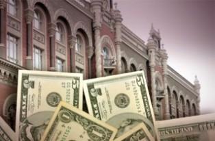 Нацбанк отпускает гривну: чего ждать от курса валюты?