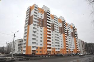 Недвижимость в Ярославле: самое время покупать?