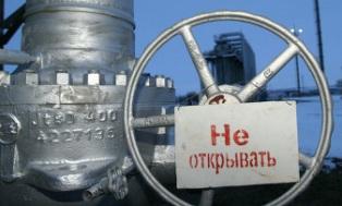 Россия потребовала стопроцентных гарантий