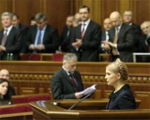 Литвин не дал отправить Тимошенко в отставку