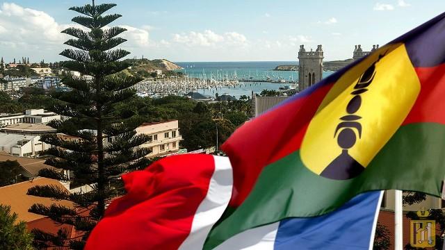 Жители Новой Каледонии проголосовали против независимости от Франции