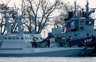 Конфликт в Керченском проливе: спланированная агрессия или самодурство на м ...