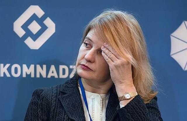 Наталья Касперская: безопасность использования Telegram - это миф