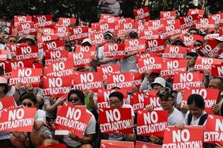 Протесты против экстрадиции: что происходит в Гонконге?