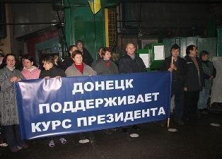 Россия не помогла: в Донецке закрыт завод холодильников Nord