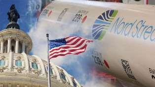 Конгресс США предлагает смыгячить санкции против Северного потока-2