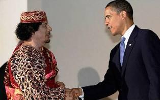 Барак Обама и Муамар Каддафи