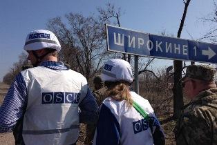 В ОБСЕ официально признали поставки оружия на Донбасс из России