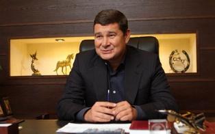 Онищенко озвучил переданный спецслужбам США компромат на Порошенко