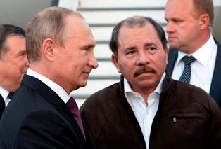 Не наш сукин сын: Ортега переизбран президентом Никарагуа на третий срок