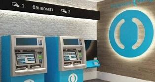 Бинбанк и Открытие объединили сети банкоматов и терминалов