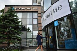 Перестарались: Бинбанк и Открытие смогли заработать на санации