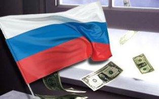 Россия - абсолютный мировой лидер по оттоку теневого капитала за рубеж
