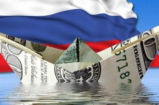 Благодаря санкциям отток капитала из России может составить $200 млрд