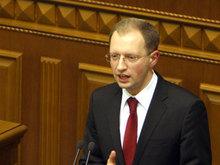 А.Яценюк подал в отставку