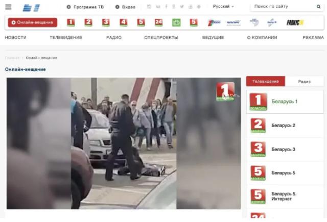 Белорусские хакеры взломали прямой эфир гостелеканала и показали преступления силовиков
