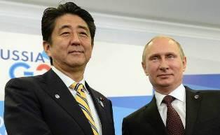 Японские СМИ узнали о недовольстве Вашингтона встречей Абэ с Путиным