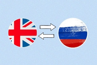 Где найти переводчика с английского на русский?
