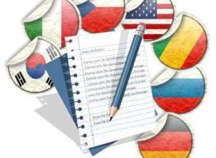 Преимущества Областного бюро перевода