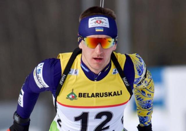 Пидручный завоевал первое в истории золото для Украины на ЧМ по биатлону