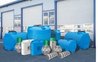 В Казахстане американские инвесторы открыли завод по производству пластиков ...