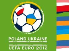 УЄФА просить Україну й Польщу активізувати підготовку до проведення ЧЄ-2012