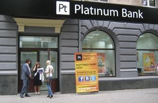 Акционеры пытаются спасти Platinum Bank