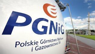 Польша оштрафовала Газпром на 50 млн евро за отказ предоставить данные по С ...