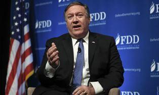 Помпео: США готовы начать военную операцию в Венесуэле