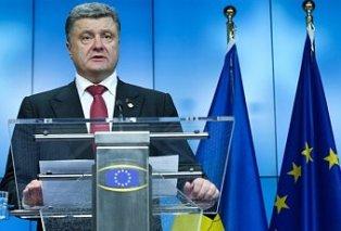 Украина лишилась шансов получить безвизовый режим с ЕС в 2016 году?