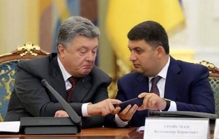 Порошенко - идиот или что нужно знать о блокировке Яндекс и Вконтакте
