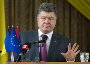 Петр Порошенко: О ЕС и торговой войне с Россией
