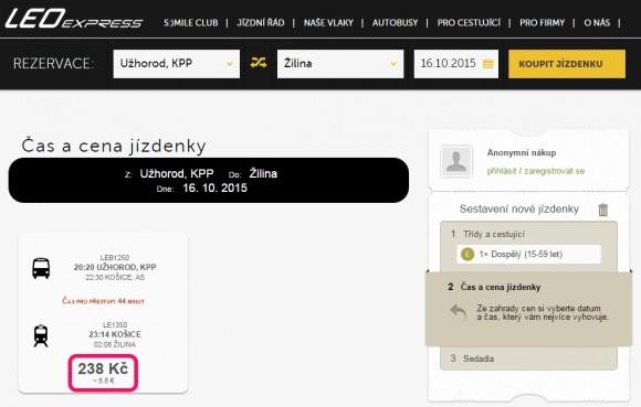 У украинцев появилась возможность добраться до Праги всего за 21 евро в одну сторону!