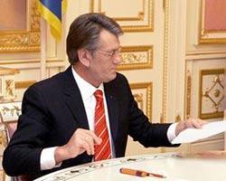 В Украине официально началась предвыборная кампания в ВР