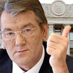 Ющенко: не треба робити ворогів в оточенні президента