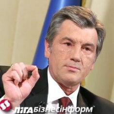 Ющенко разрешил Тимошенко продать