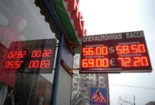 Эмбарго и падение рубля: какие товары будут быстрее всего дорожать в России ...