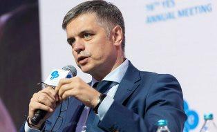 Эксперт: в Украине больше нет министра иностранных дел