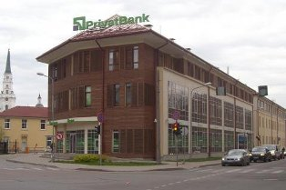 Приватбанк продает свое подразделение в Латвии