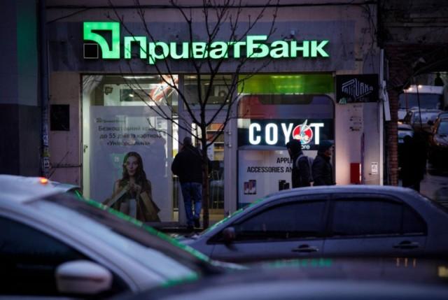 Заплатит каждый: что будет с Приватбанком в случае победы Зеленского?