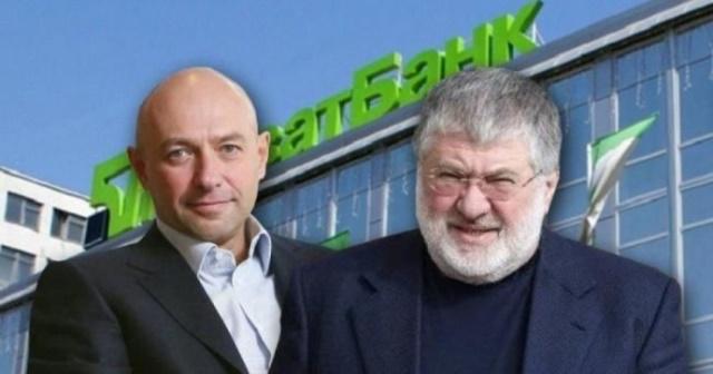 Приватбанк: Коломойский и Боголюбов отмыли почти $800 млн