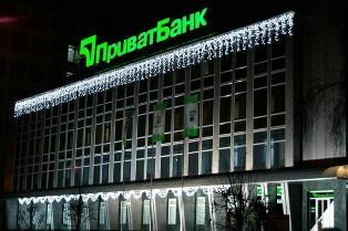 Национализация Приватбанка: за все заплатит малый бизнес