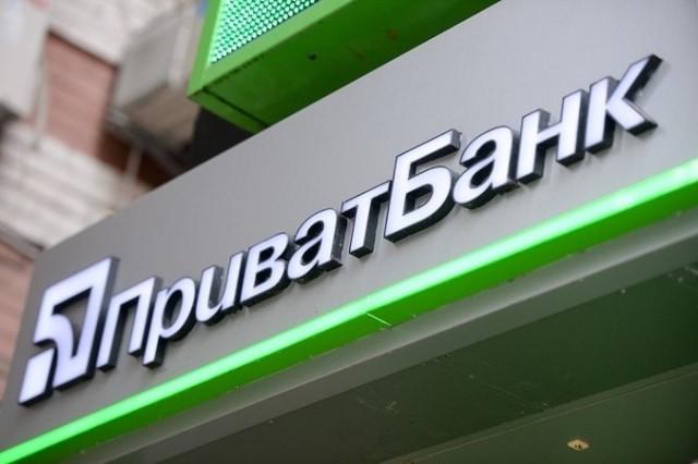 ПриватБанк запустил сервис переводов с зарубежных карт Visa