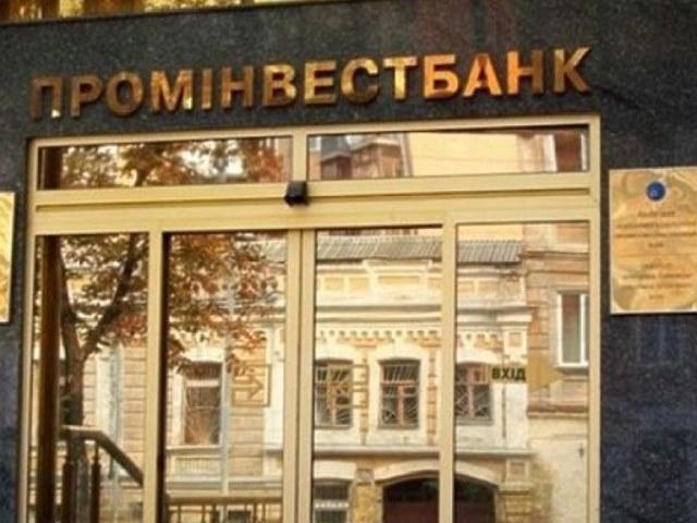 Тигипко собирается купить Проминвестбанк