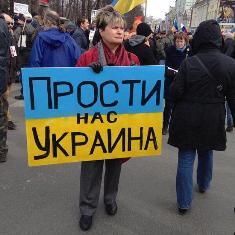 18% россиян считают, что Россия отвечает за кровь на Донбассе