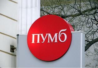 Банк Рината Ахметова просит о реструктуризации долга на сумму в $252,5 млн