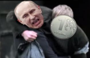 Bloomberg: Путин - худший экономист России