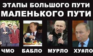 The Wall Street Journal: в 2015 году режиму Путина придет конец