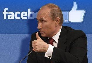 Путин подписал закон о миллионных штрафах за экстремизм в СМИ